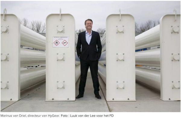 HyGear Hydrogen Storage